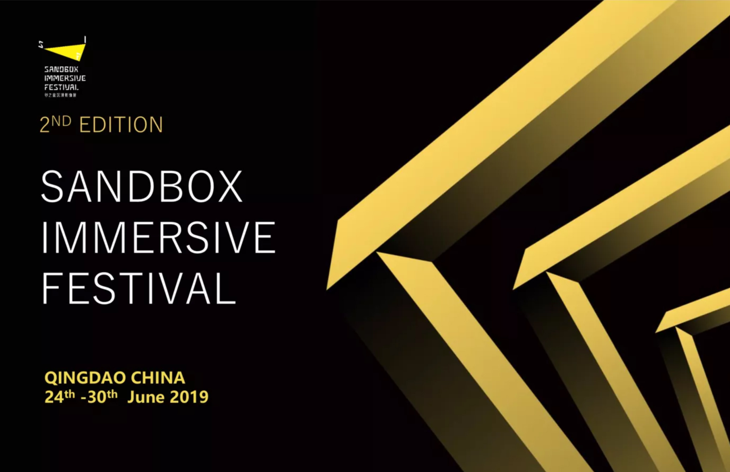 "SANDBOX IMMERSIVE FESTIVAL | ""Claude Monet – The Water Lily Obsession"" in competition"