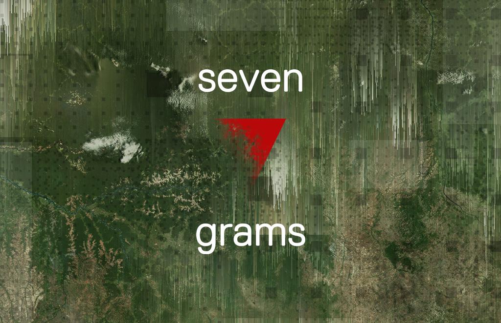 SEVEN GRAMS