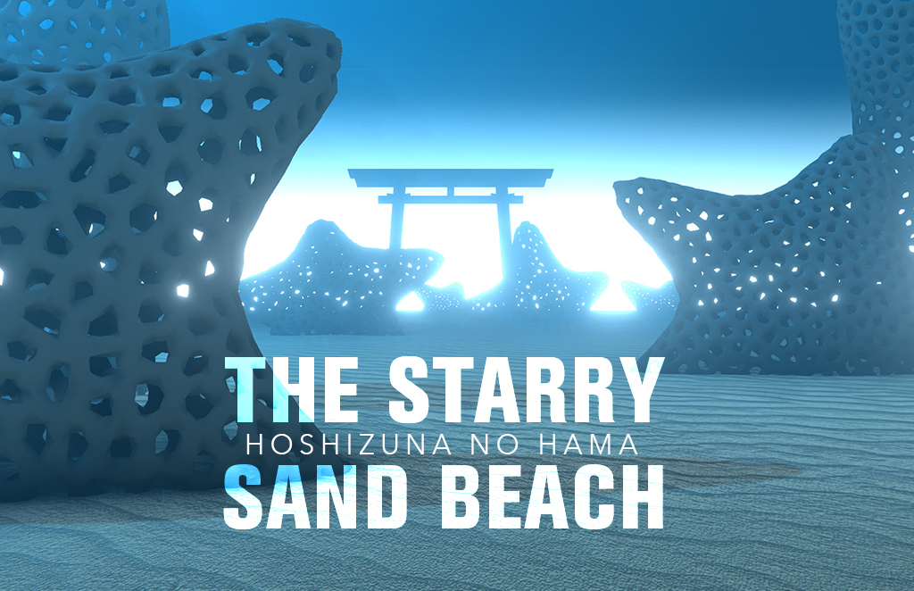 THE STARRY SAND BEACH